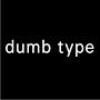 dumb type