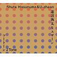 蓮沼執太&U-zhaan 2 Tone