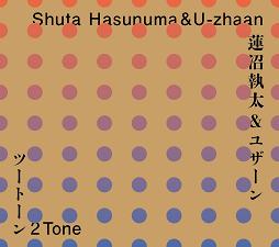 音楽家の蓮沼執太と、タブラ奏者ユザーンによるアルバム「2 Tone」発売!
