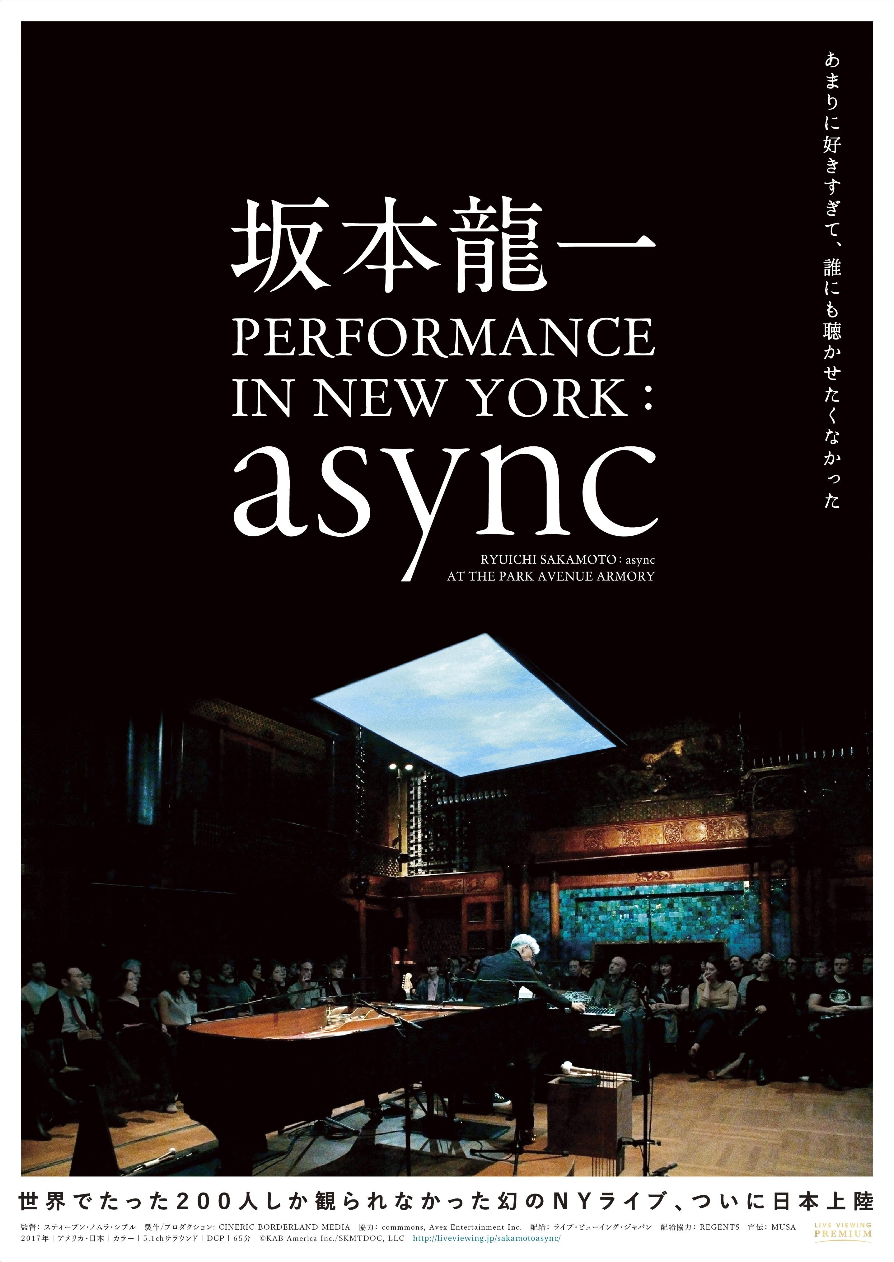 http://www.commmons.com/2018/05/25/PERFORMANCE%20IN%20NEW%20YORK_async_main.jpg