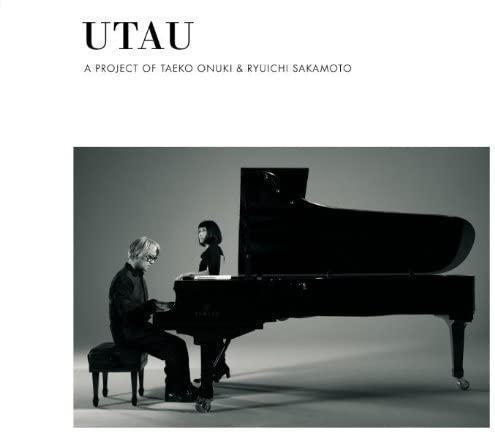 Netflix『日本沈没2020』主題歌「a life」収録、大貫妙子&坂本龍一『UTAU』
