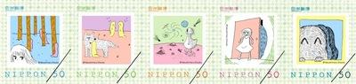 yubin_kitte_A.jpg