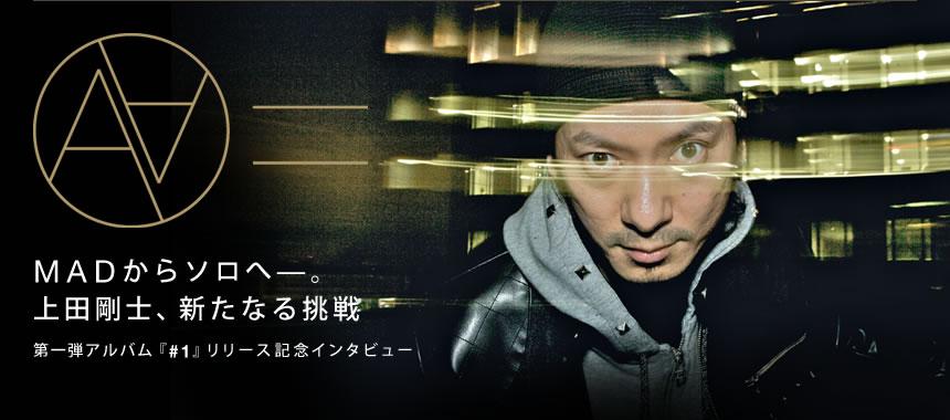 上田剛士の画像 p1_5