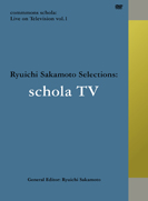 『commmons schola: Live on Television vol. 1 Ryuichi Sakamoto Selections: schola TV』