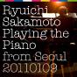 Ryuichi Sakamoto | Playing the Piano from Seoul 20110109