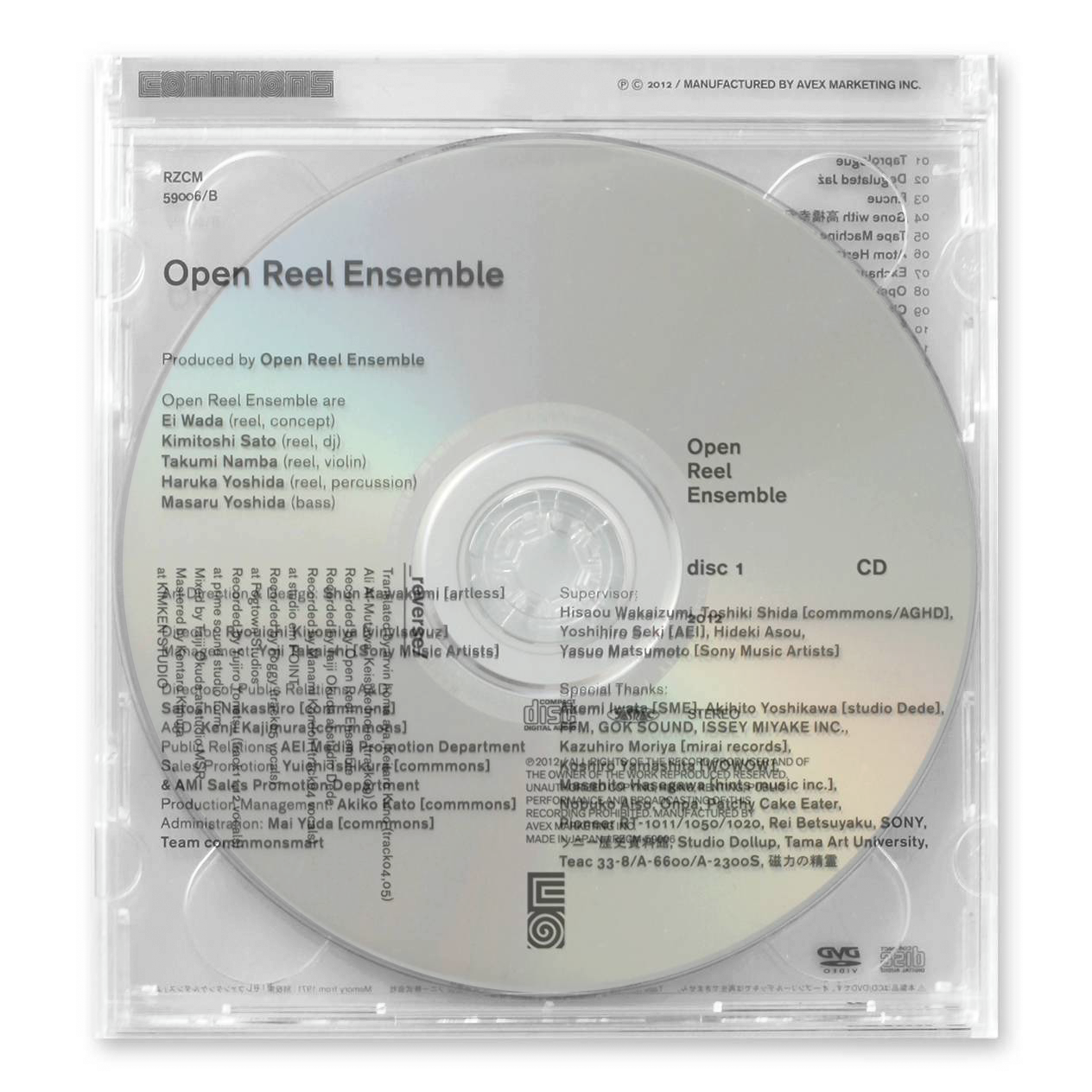 Open Reel Ensemble / Open Reel...